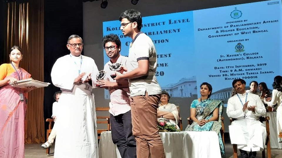Mauana Azad College 2nd Prize Winner Youth Parliament 2019 Kolkata District Quiz Competition
